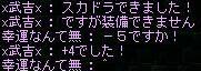 Maple0000_20081129170308.jpg