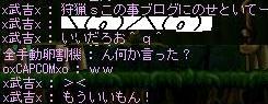 Maple0000_20081206233516.jpg