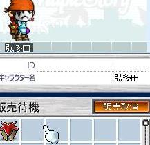 Maple0001_20081106221659.jpg