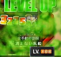 Maple0001_20081114000906.jpg