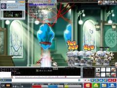 Maple0001_20081118013837.jpg