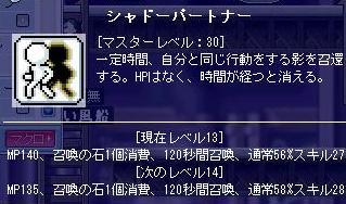 Maple0001_20081127002313.jpg