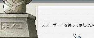 Maple0001_20081219004136.jpg