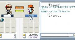 Maple0002_20081108163832.jpg
