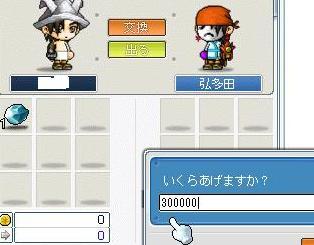 Maple0003_20081108163819.jpg
