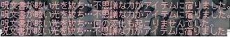 Maple0003_20081209224007.jpg