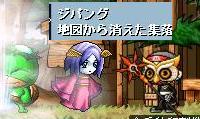 Maple0004_20081205000411.jpg