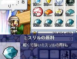 Maple0005_20081108163744.jpg