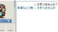 Maple0005_20081203011528.jpg