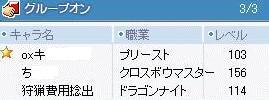 Maple0006_20081031175553.jpg
