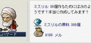 Maple0006_20081108163727.jpg
