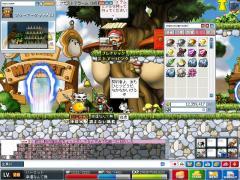 Maple0006_20081203011425.jpg