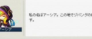 Maple0007_20081219003834.jpg