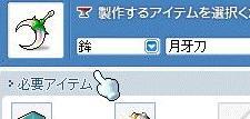 Maple0009_20081108170842.jpg