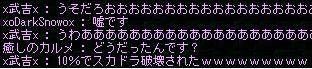 Maple0009_20081127002220.jpg