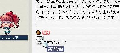 Maple0010_20081029205925.jpg