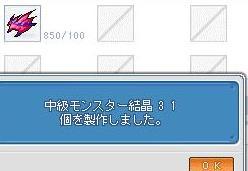 Maple0011_20081031175352.jpg