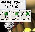 Maple0012_20081110001900.jpg
