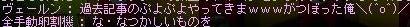 Maple0014_20081110001847.jpg