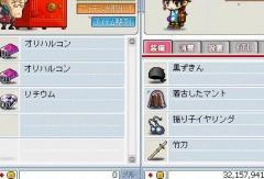 Maple0014_20081203011338.jpg