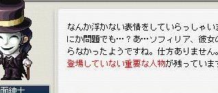 Maple0025_20081029205840.jpg