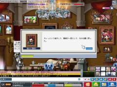 Maple0026_20081029205834.jpg