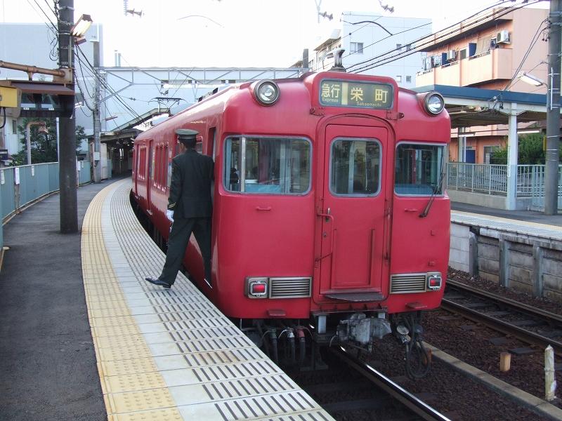 s-DSCF1840.jpg