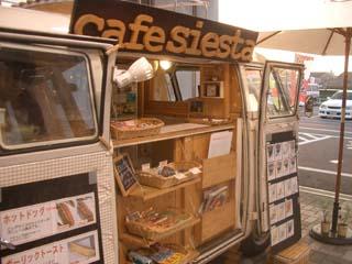 cafe siesta003