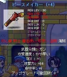 +5→+14