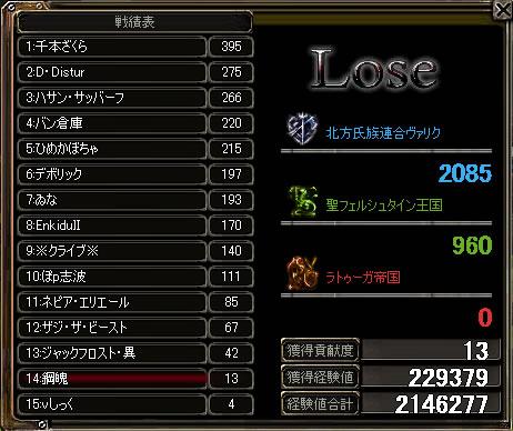 20111022b.jpg