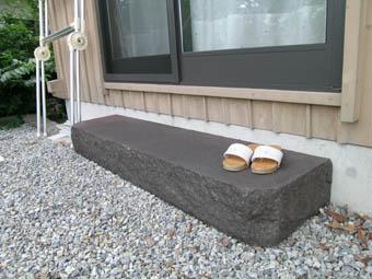 靴脱ぎ石2