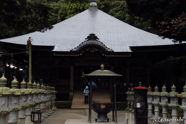 飯上山長谷寺(2008/11/9)