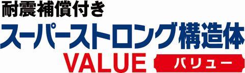 ss-value_logo-s.jpg