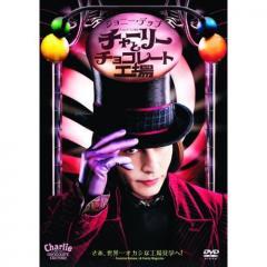 健太郎と映画鑑賞2-090118Movie