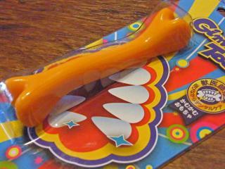 新しいおもちゃ090716-3