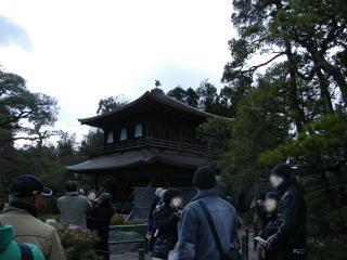 京都0912-5