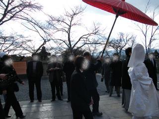 京都0912-9