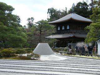 京都0912-12