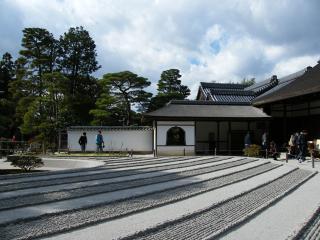 京都0912-13