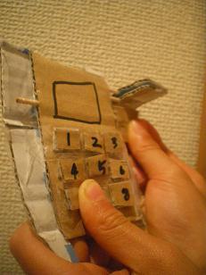息子の携帯3