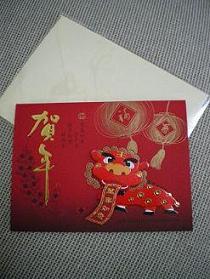 クリスマス&新年のカード