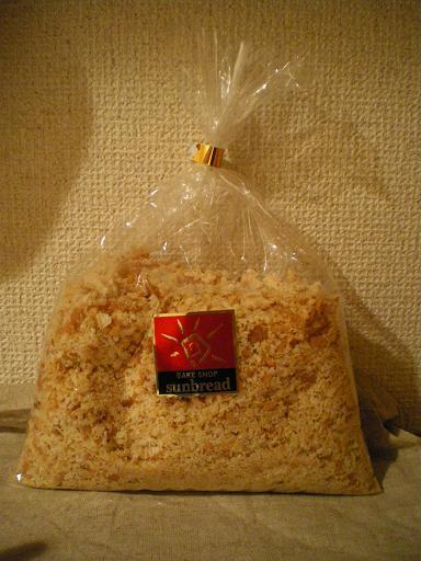 「サンブッド」のパン粉