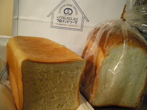 フロインドリーブの食パン