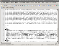 screenshot_notepad++