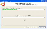 wubi download iso