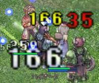 公平万歳(・ω・)b