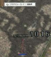ジオc01