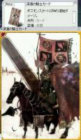 深淵の騎士カード