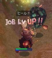 JOB47!