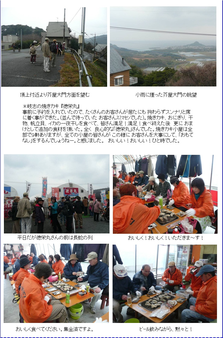 2012.02.15ハイランドパーク2